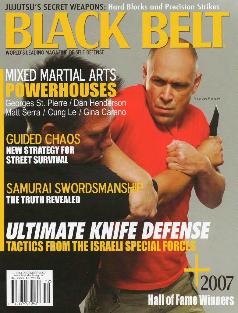 Black Belt Magazine December 2007